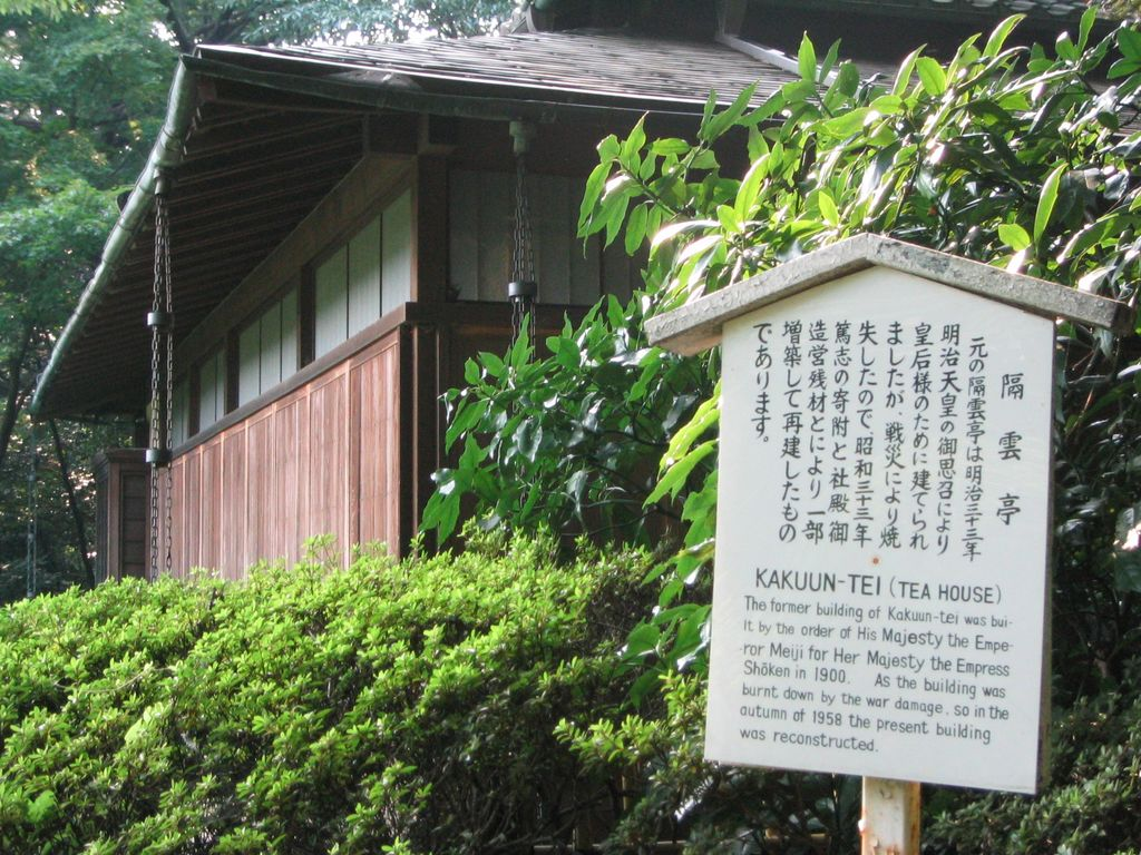 Tea house within Meiji-jingu garden.